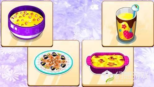 精品烹饪食谱图1