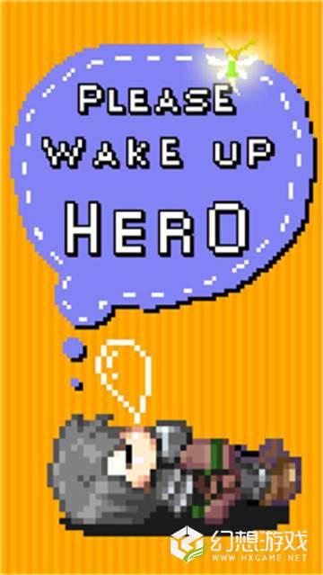 起来吧勇者大人图3