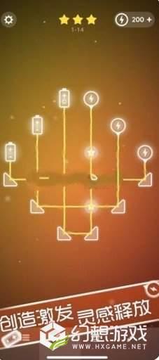 极光之路图4