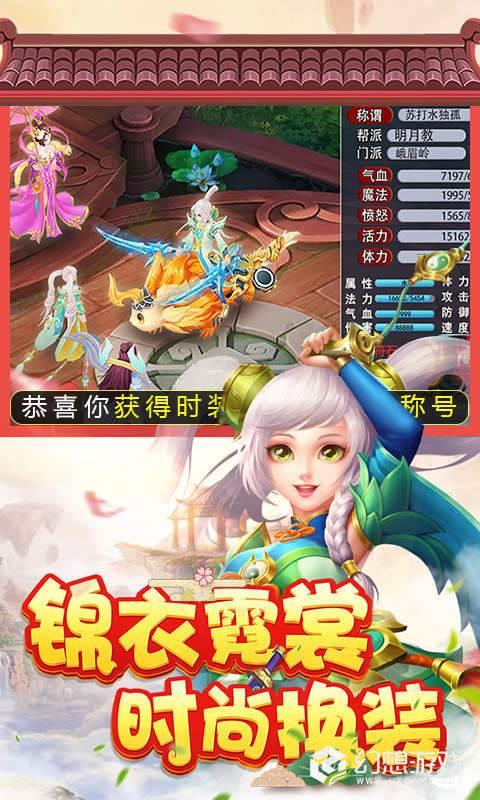 菲狐倚天情缘满V版图5