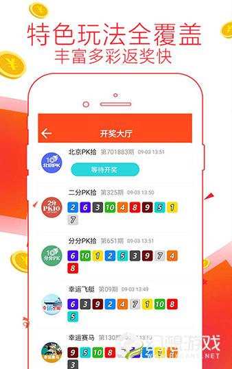 悦彩文化彩票图2