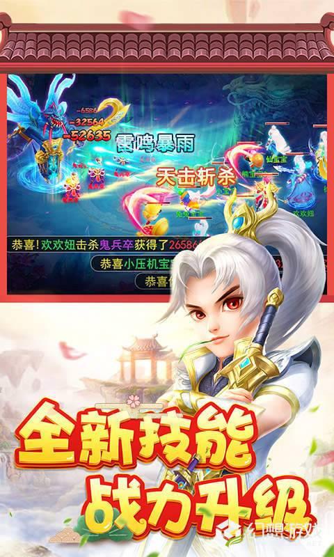 菲狐倚天情缘满V版图4
