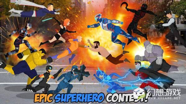 超级英雄冠军争霸图1
