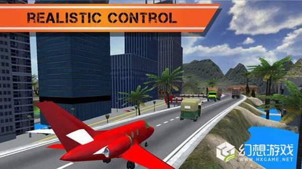 飞机平面爬坡道路驾驶图4