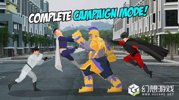 超级英雄冠军争霸图2