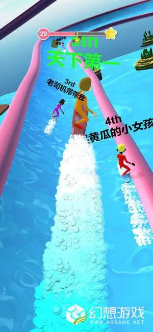 冲浪大作战图2