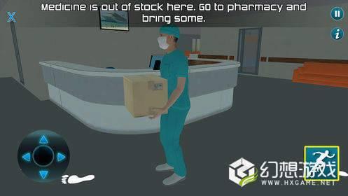 医院模拟医生急诊图2