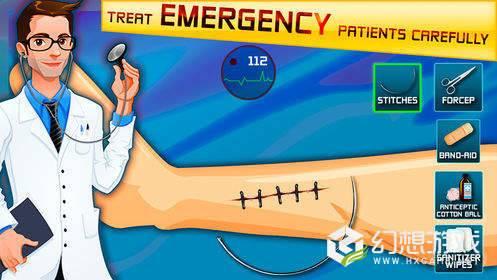 医院模拟医生急诊图3