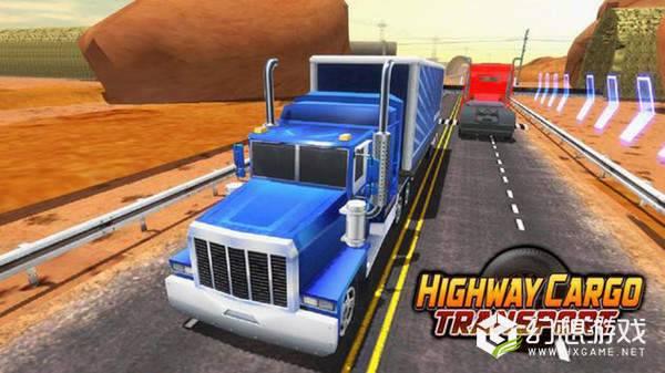 公路货车运输模拟器图1