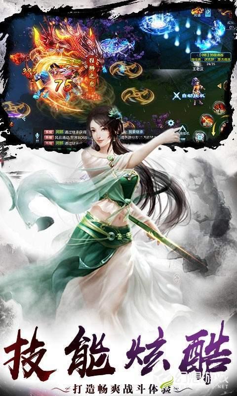 剑刃风暴之狂神图1