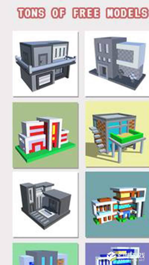 现代房屋三维图画书图3