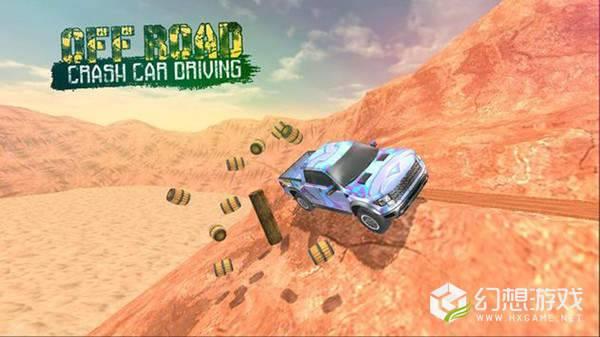 越野撞车驾驶图1