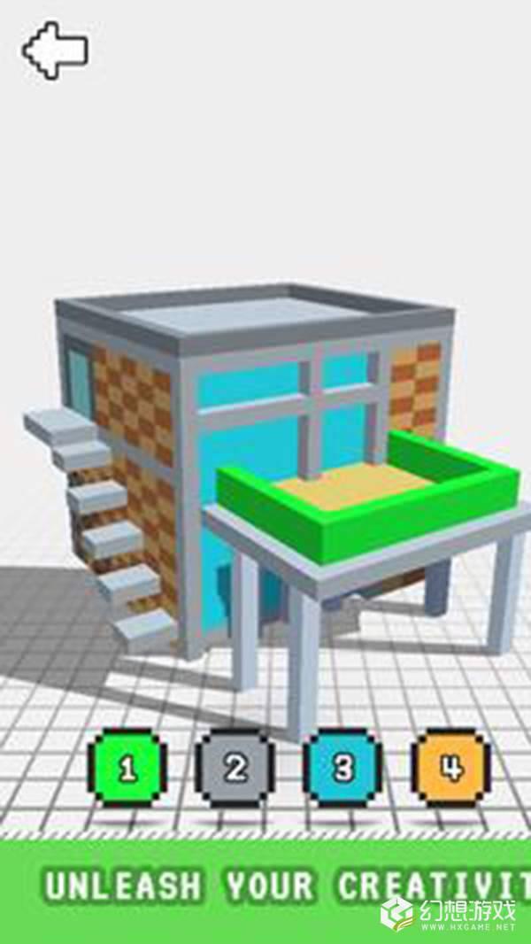 现代房屋三维图画书图2
