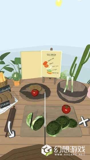 无忧厨房图1