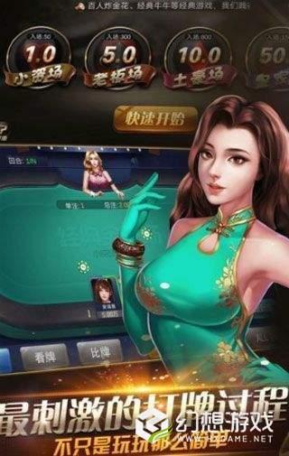 game369棋牌图2