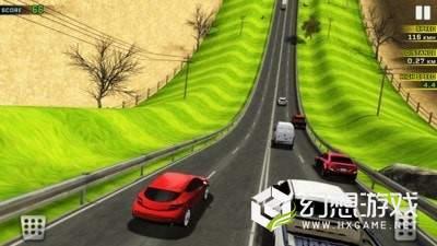增压公路飙车图1