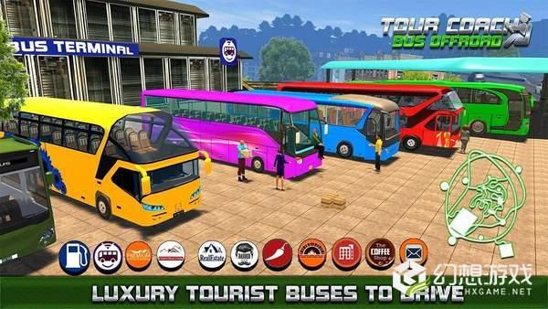 Tourist Coach Danger Offroad图2