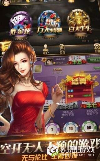 game369棋牌图3