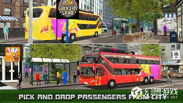 Tourist Coach Danger Offroad图1