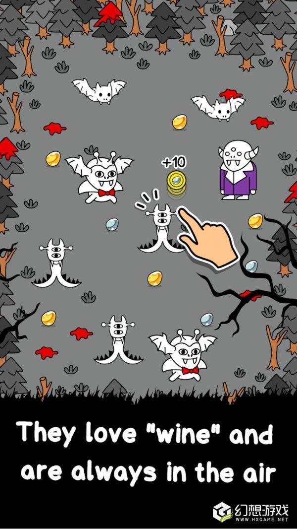 吸血鬼进化突变图1