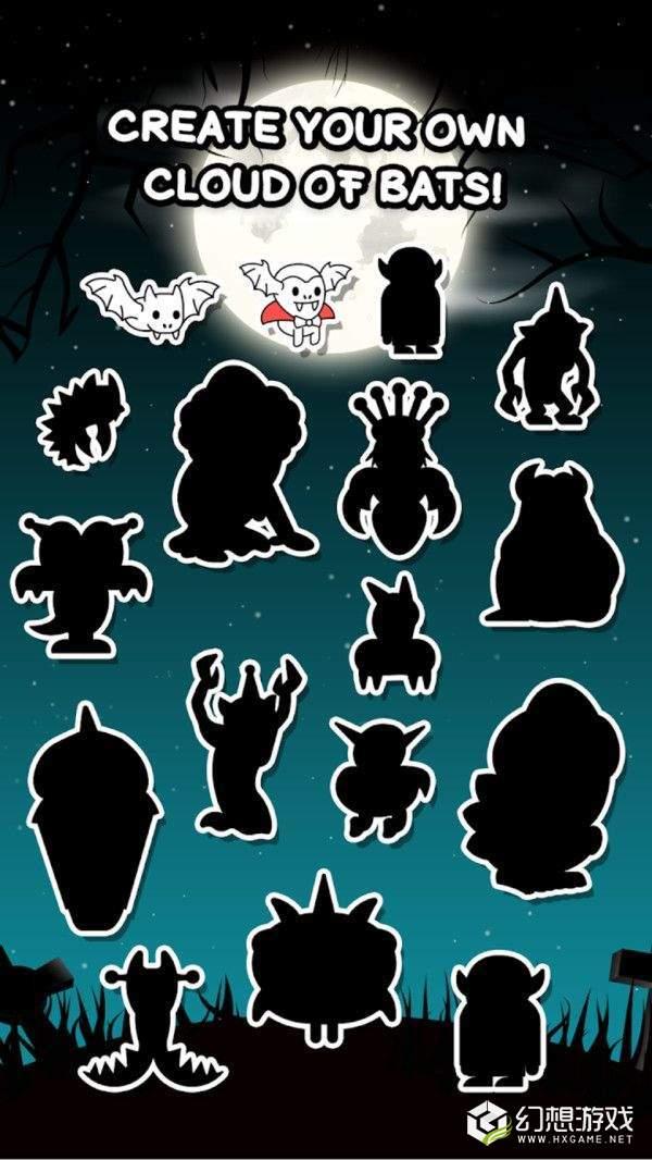 吸血鬼进化突变图2