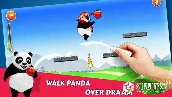 聪明的熊猫图2