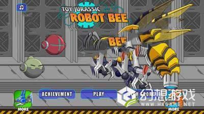 玩具侏罗纪:机器蜜蜂图3