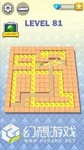 迷宫除草机图1