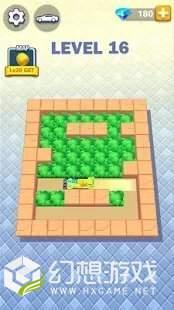 迷宫除草机图2