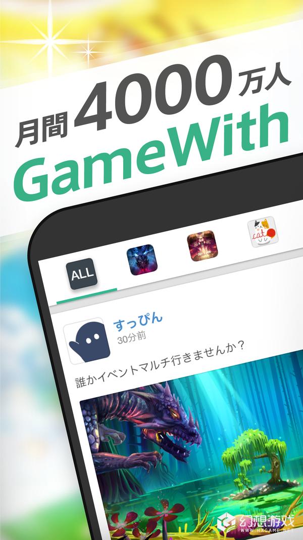 GameWit图4