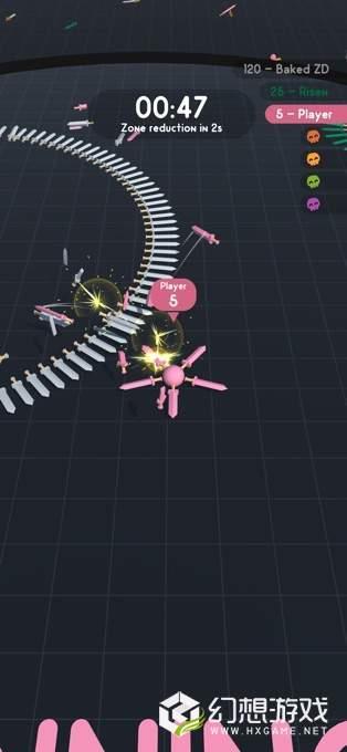 Spinning Swords图2