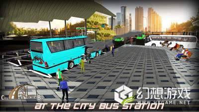巴士模拟器城市驾驶图3