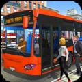 巴士模拟器城市驾驶