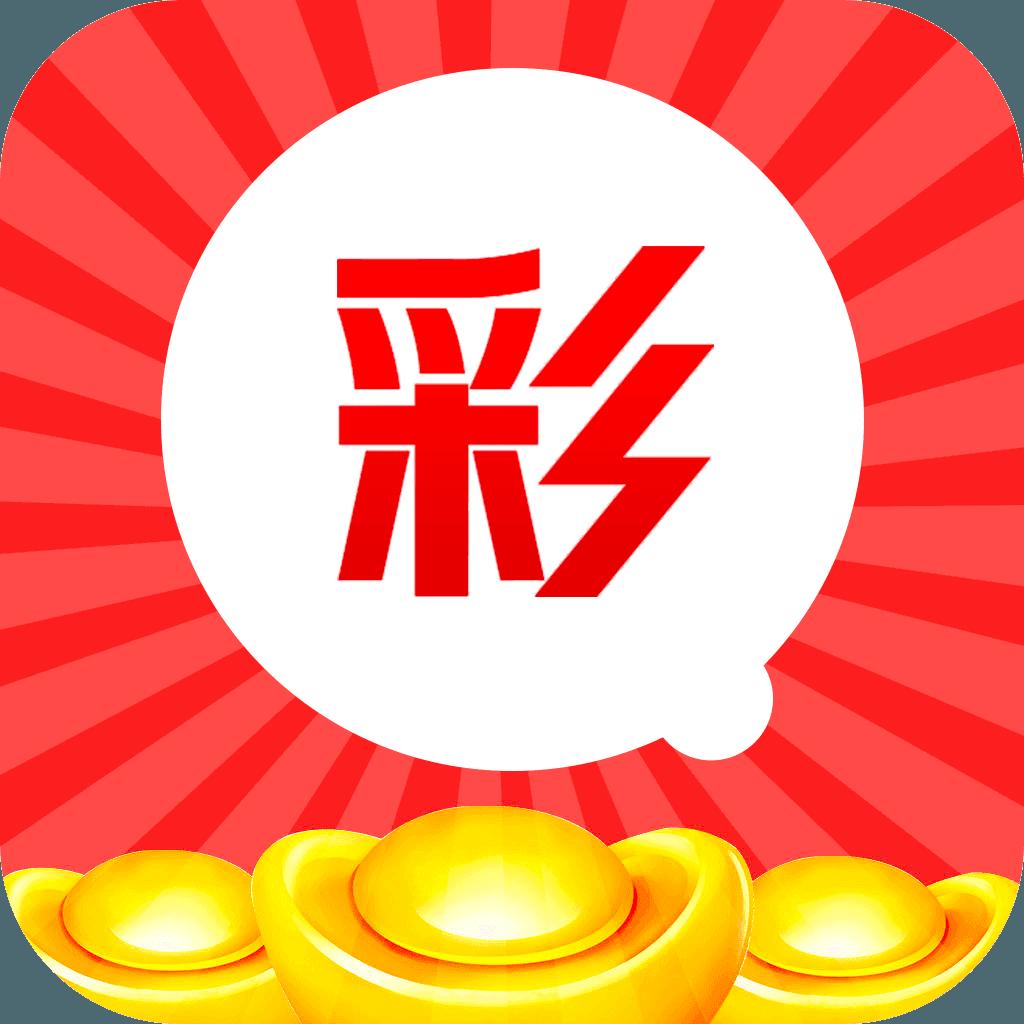 福彩3d红五图库