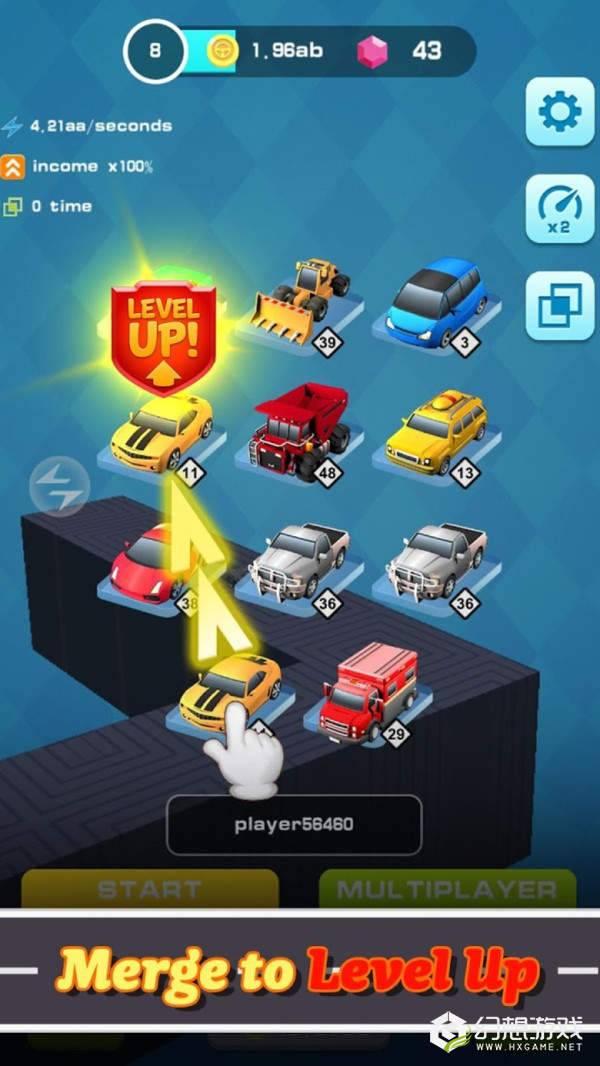 空中赛车3D图2
