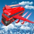 飞行巴士模拟2019