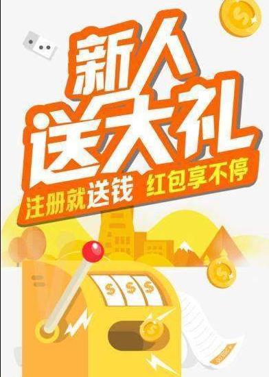 网络彩票app