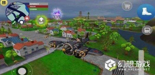 荣耀镇之战图1