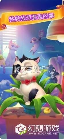 My Cat电子猫咪图3