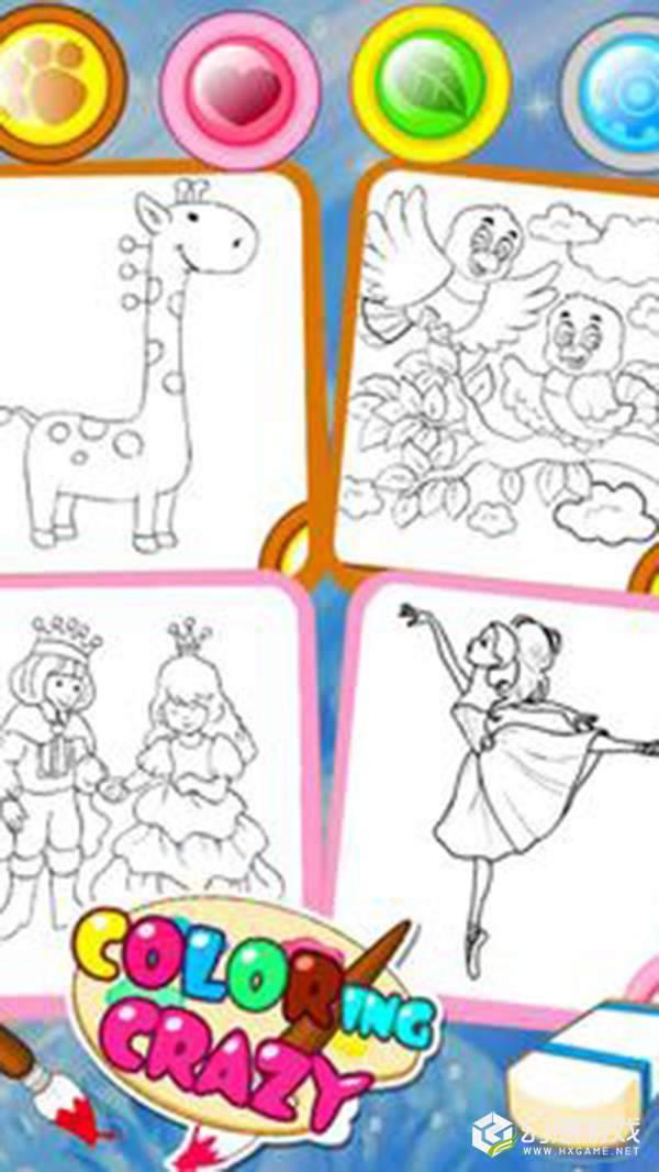 图画书和绘画图2