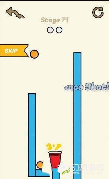 扔一个乒乓球图3