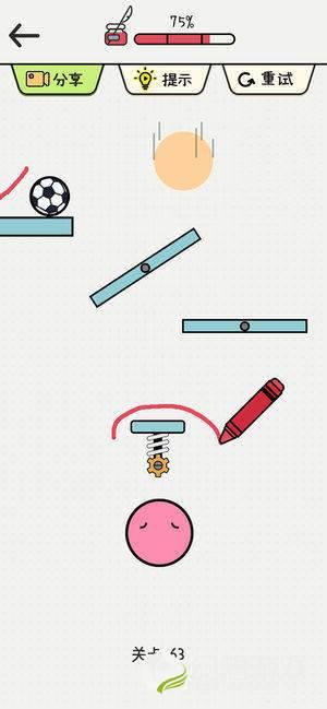 让球球过去图1