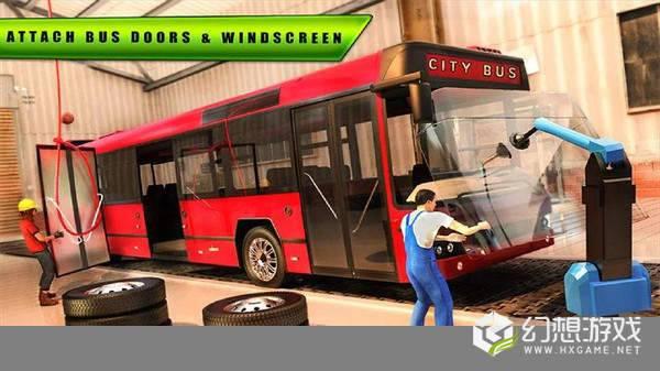 城市公交车建造图4