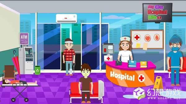 我市医院生活图4