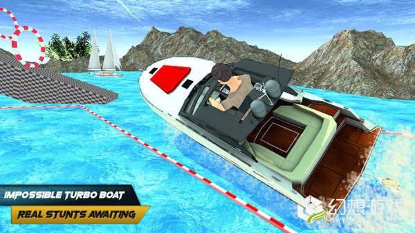 激流快艇模拟器图1
