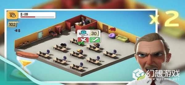 懒散的大亨办公室图3