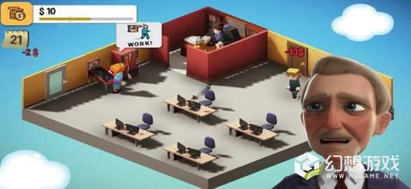 懒散的大亨办公室图1