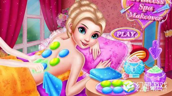 公主万圣节温泉化妆图1