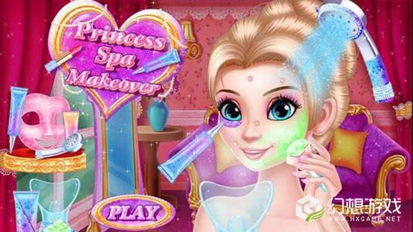 公主万圣节温泉化妆图4