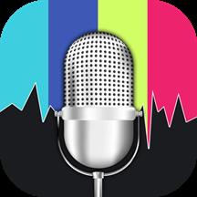 视频语音变声器  v5.4